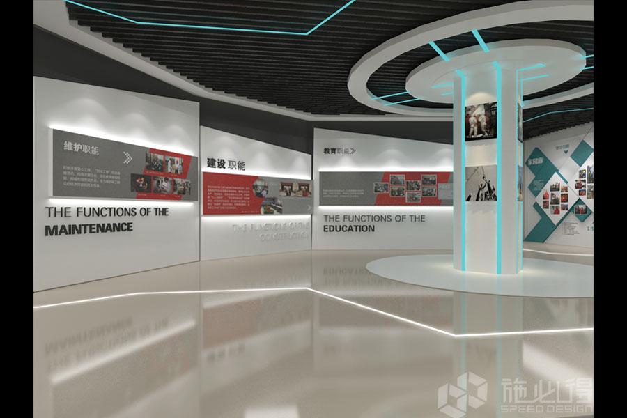 鄂尔多斯展厅设计_企业展馆_艺术展示的方式